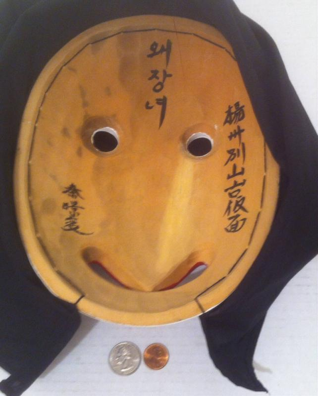 Vintage Wooden Quality Face Mask, Oriental Writing, Goes Over Your Whole Head, 10 x 7, Life Size, Home Decor (e)