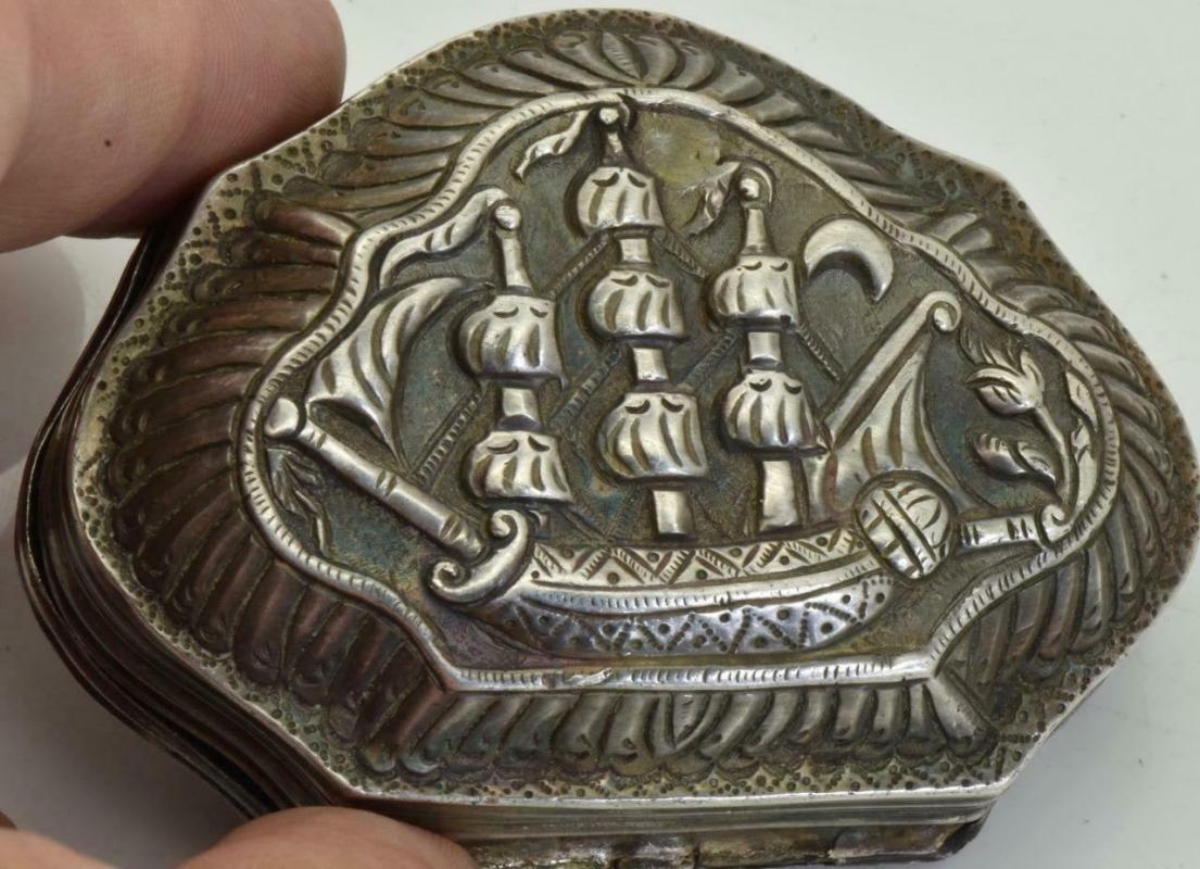 Rare antique 19th Century Ottoman solid silver snuff box.Hand hammered!