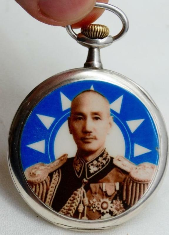 Important historical Louis Audemars silver and enamel watch.General Chiang KaiShek