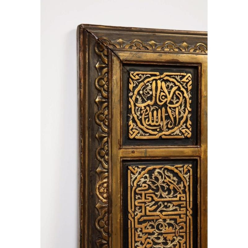 Rare Islamic Orientalist Calligraphy Hand Carved Mirror Frame, circa 1900