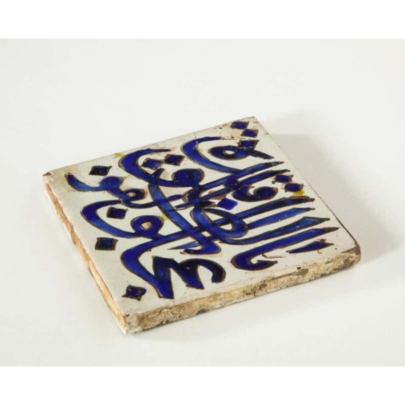 Qajar Dynasty, a Blue and White Islamic Pottery Square Tile, 19th Century