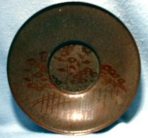 Oriental Bronze Dish -  Ethnographic Metalware