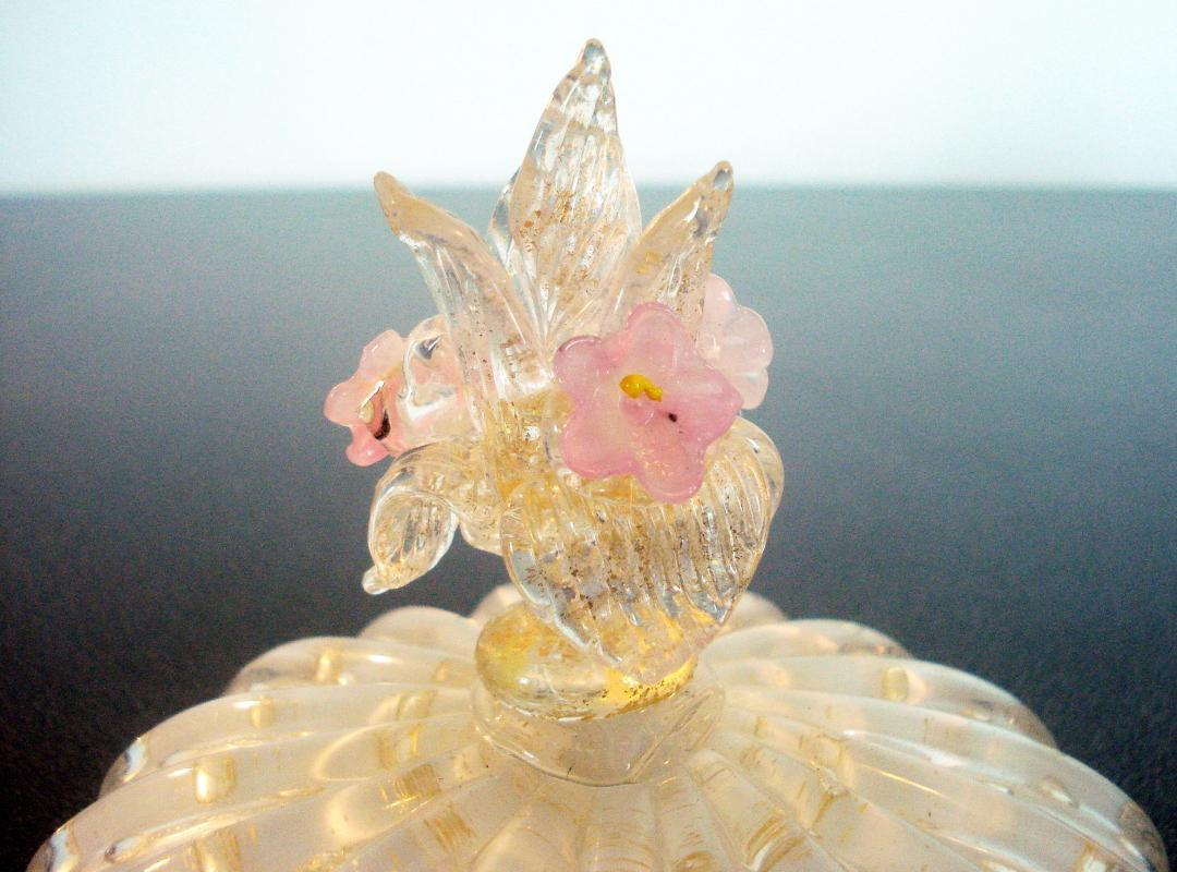 Murano Venini Bullicante Art Glass Footed Cannister