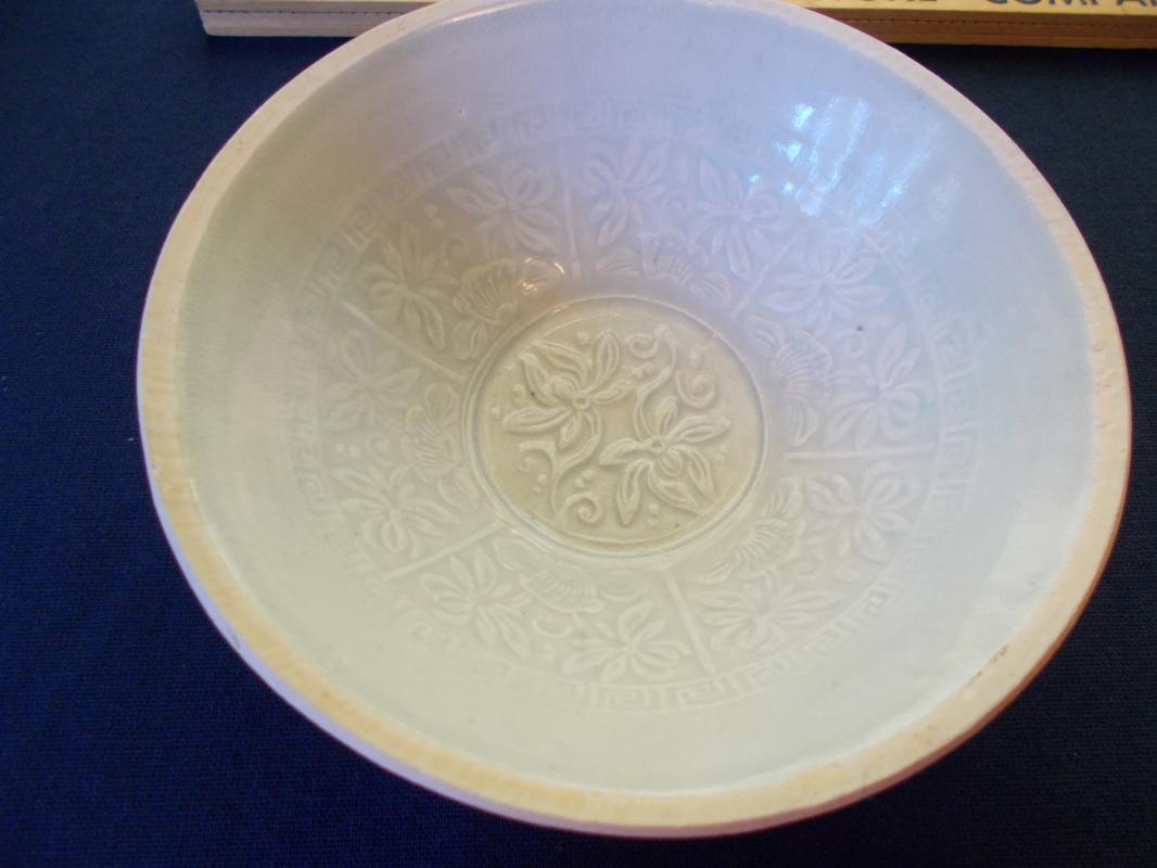 CHINESE SONG DYNASTY MOLDED
