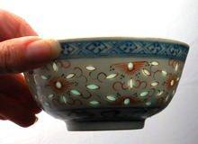 Chinese Rice Grain Porcelain Bowl grain de riz ware Wanyu.  Mark