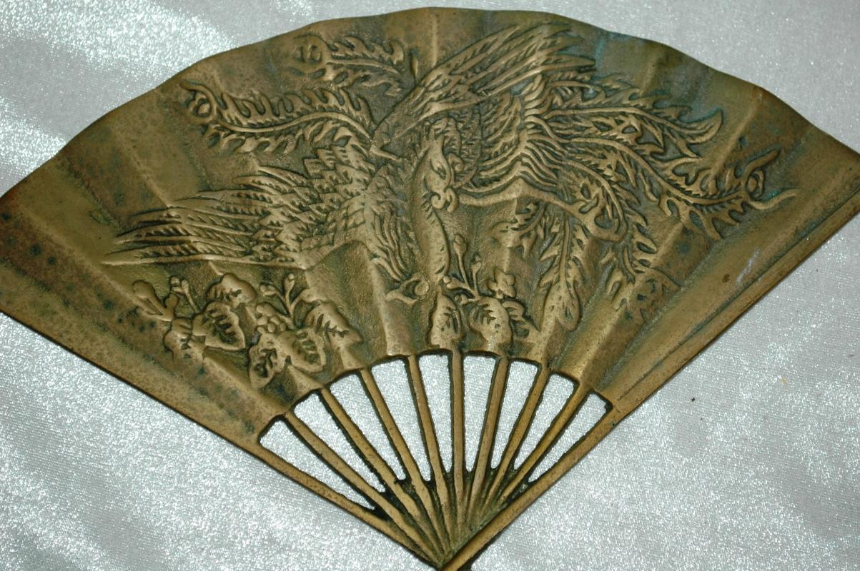 Vintage Asian  or Chinese Solid Brass  Fan Ornate Phoenix Bird
