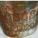 Persian Copper Goat Milk Pitcher with Lid 1876 Museum Piece