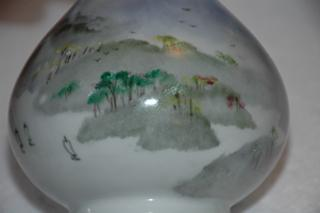Pretty Asian Hand Painted Landscape Painted Porcelain Vase Signed
