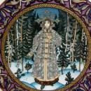 Russian Fairy Tales  Snow Maiden Plate   Heinrich  Germany Villeroy and Boch  Limited Ed.