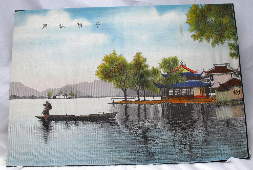 Antique Asian Painting on Silk Water Boat Scene with Calligraphy