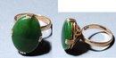 BIG  14K Gold & Nephrite Jade Ring