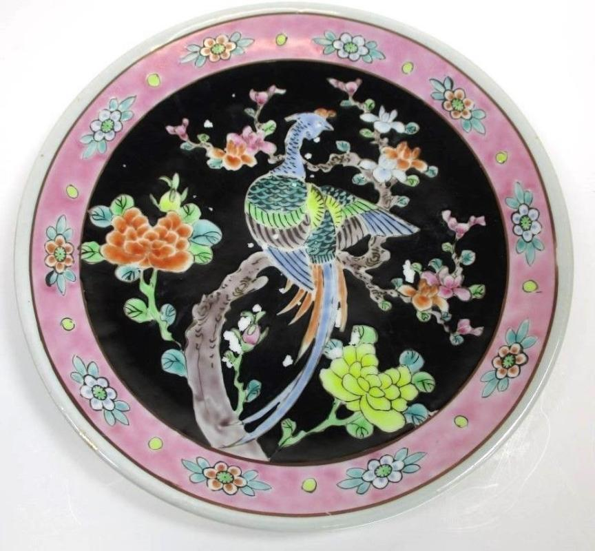 Antique Japanese   Pheasant  Plate Yamatoku Porcelain Early 20th C Signed