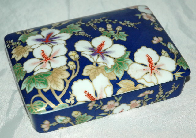 Japanese Porcelain Divided Card Box & cards * PRICE REDUCTION!*