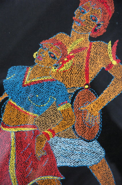 Caribean Ethnic Dancers Art Picture of fine stitching  **PRICE REDUCED  **