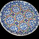 AUTHENTIC TURKEY GINI KUTAHYA TURKISH HAND MADE CERAMIC POTTERY PLATE 12
