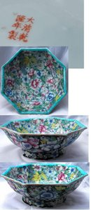 Millefleur Noire Octagonal Porcelain Bowl Da Qing Guangxu  *** PRICE REDUCED!***