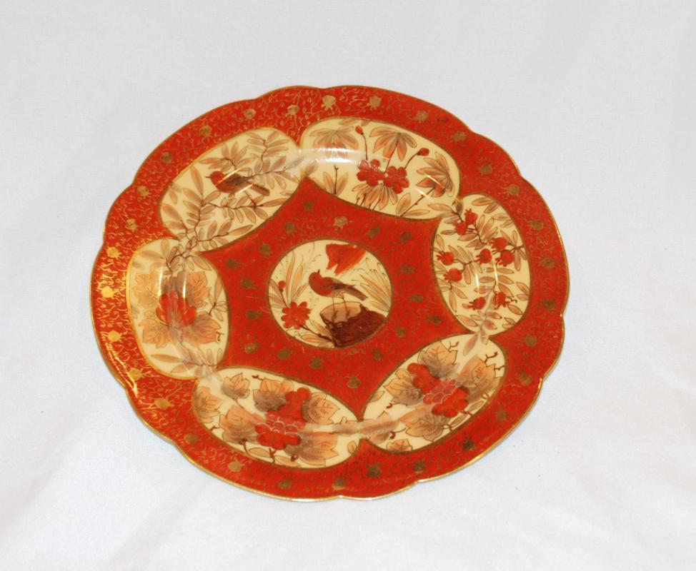 C. F. Boseck & Co Haida Austria  Porcelain  Scalloped Plate Bohemian circa 1880 - 1918 with  Japanese Inspired Design