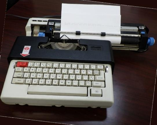 Olivetti Lettera 36  Electric Typewriter with Case,  made in Germany