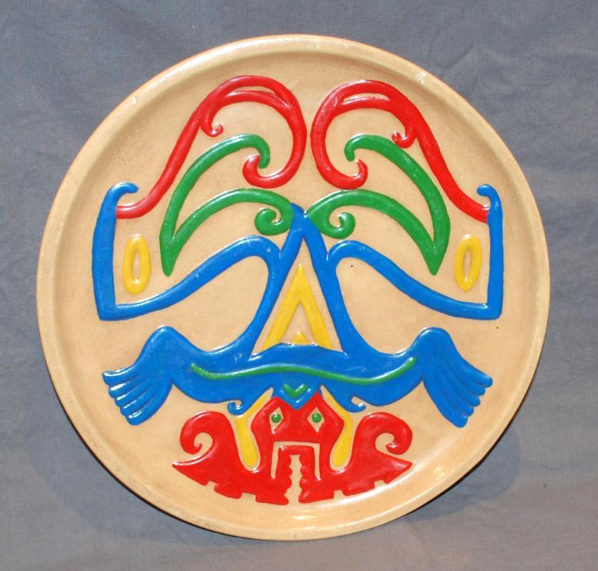 Native Tribal  Latin American Panama Art Pottery Plate, Patter date 1986  Colorful Mystic Creature.