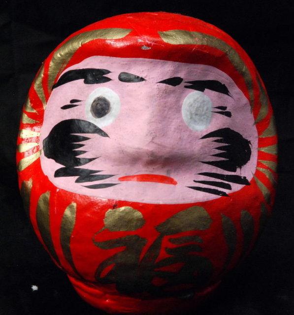 Papier Mache Japanese Daruma Doll ( one eye)