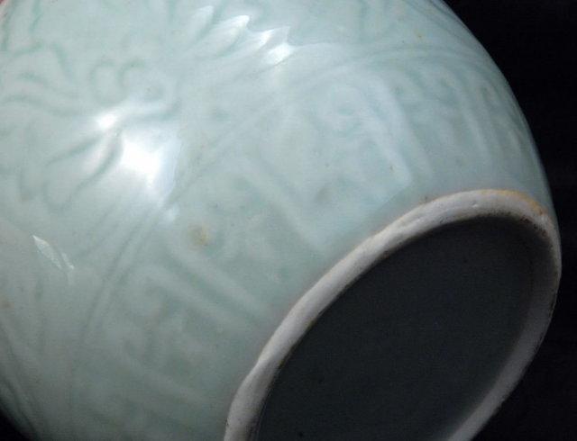 Celadon  Porcelain  Lotus Pattern Jar Vintage Chinese, Zhong Guo Longquan