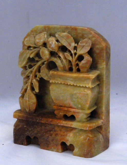 Asian Jade or Soapstone Stone Sculpture Carving Potted Plant