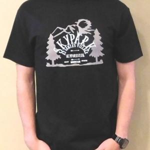 Adventure T Shirt Black XXL