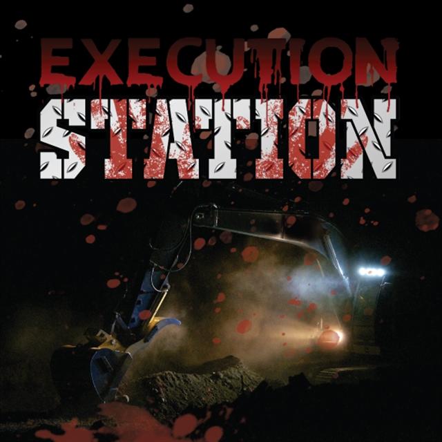 Screampark Online Execution