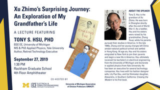 Xu Zhimo's Surprising Journey: An Exploration of My Grandfather's Life