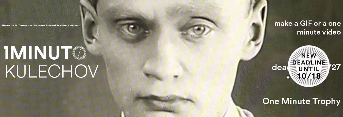 MINUTO KULECHOV - INGLÊS