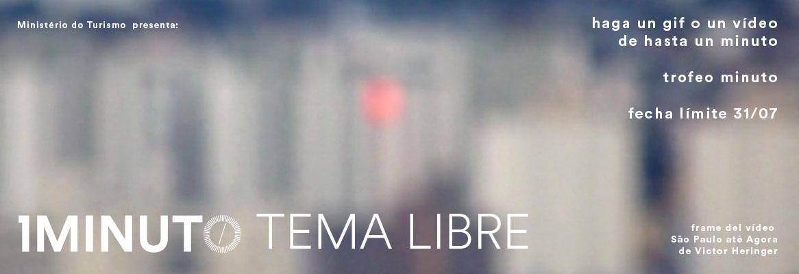 TEMA LIBRE - JUNIO - 2020
