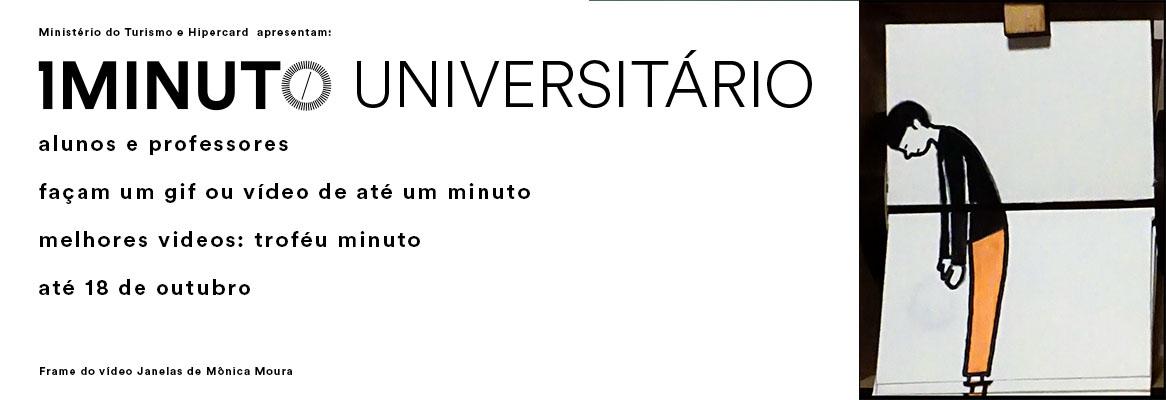 MINUTO UNIVERSITÁRIO