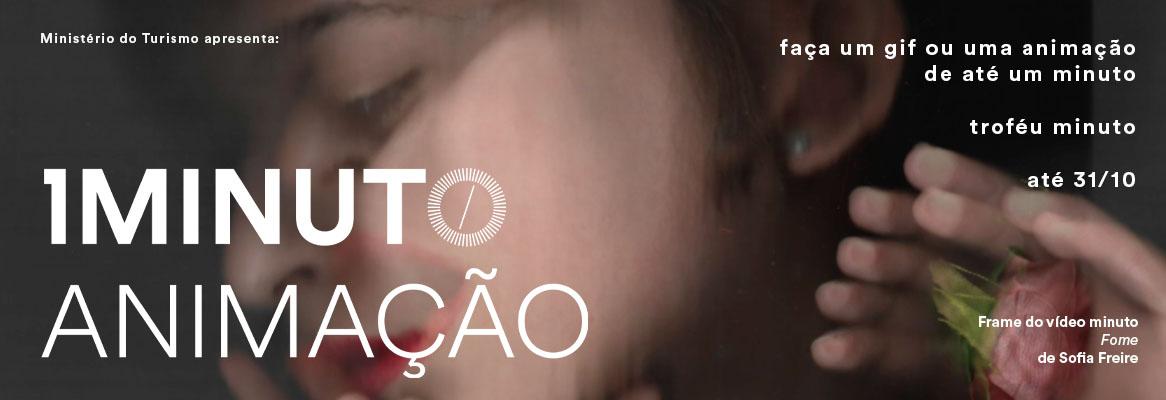 ANIMAÇÃO - OUTUBRO 2020
