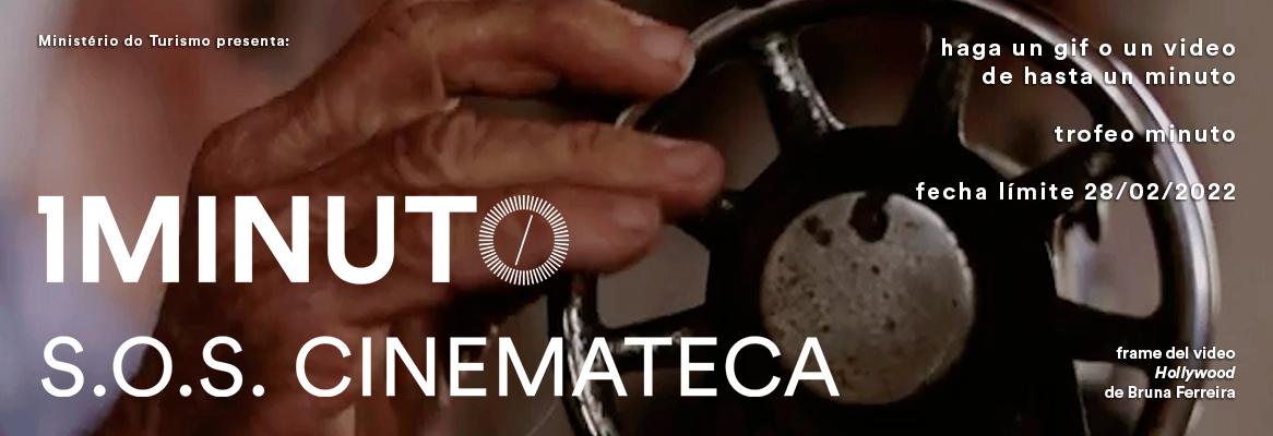 S.O.S. CINEMATECA
