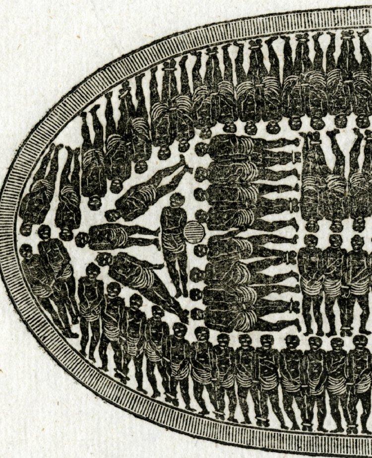 Caption: Brooks of Liverpool, 1789, Credit: Wikimedia Commons