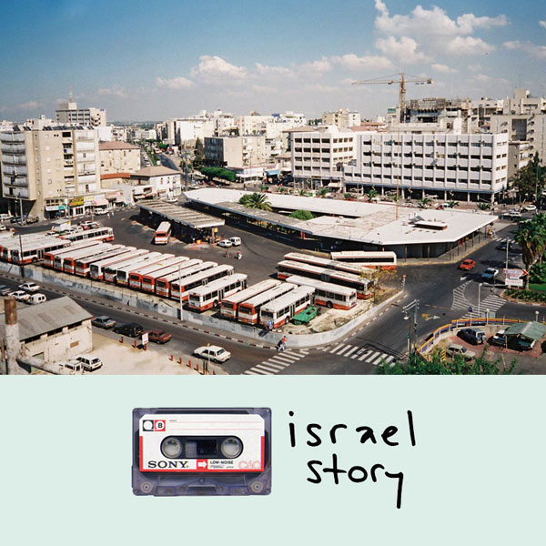 Bus_israelstory_itunes_small