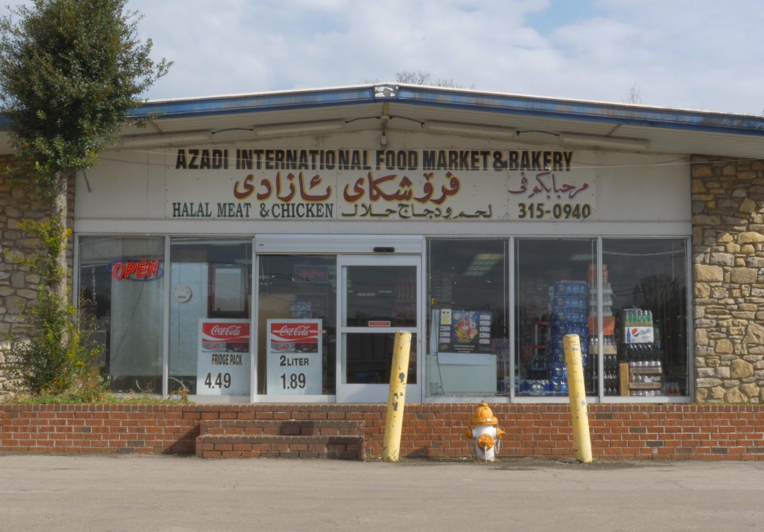 Caption: The Azadi Market in Nashville's Little Kurdistan. , Credit: Photo by Ava Lowery.