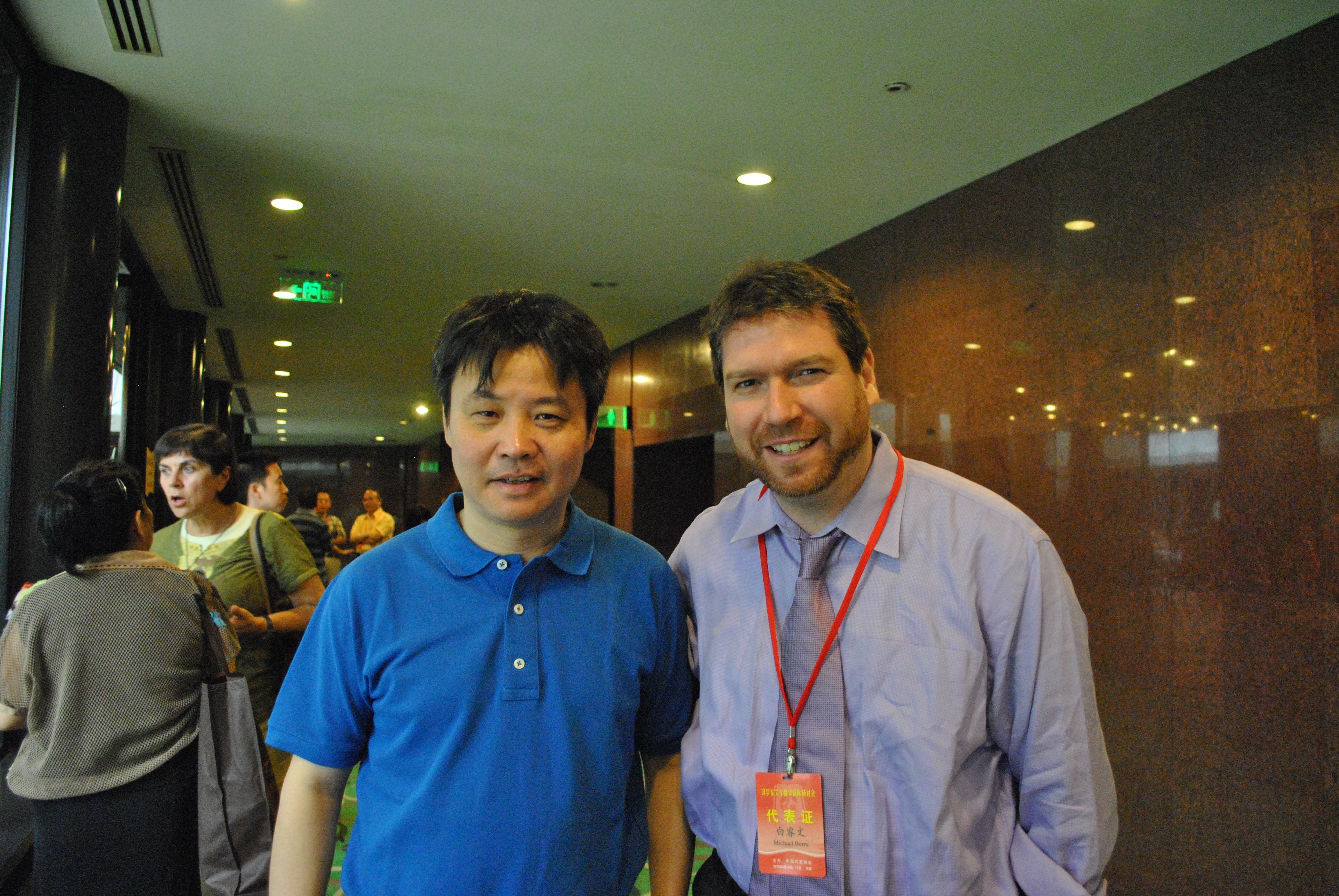 Caption: Yu Hua and Michael Berry Beijing August 2010  , Credit: courtesy of Michael Berry