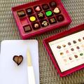 Box_of_chocolates_prx_small