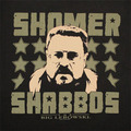 Big_lebowski_shomer_shabbos_black_shirt_small