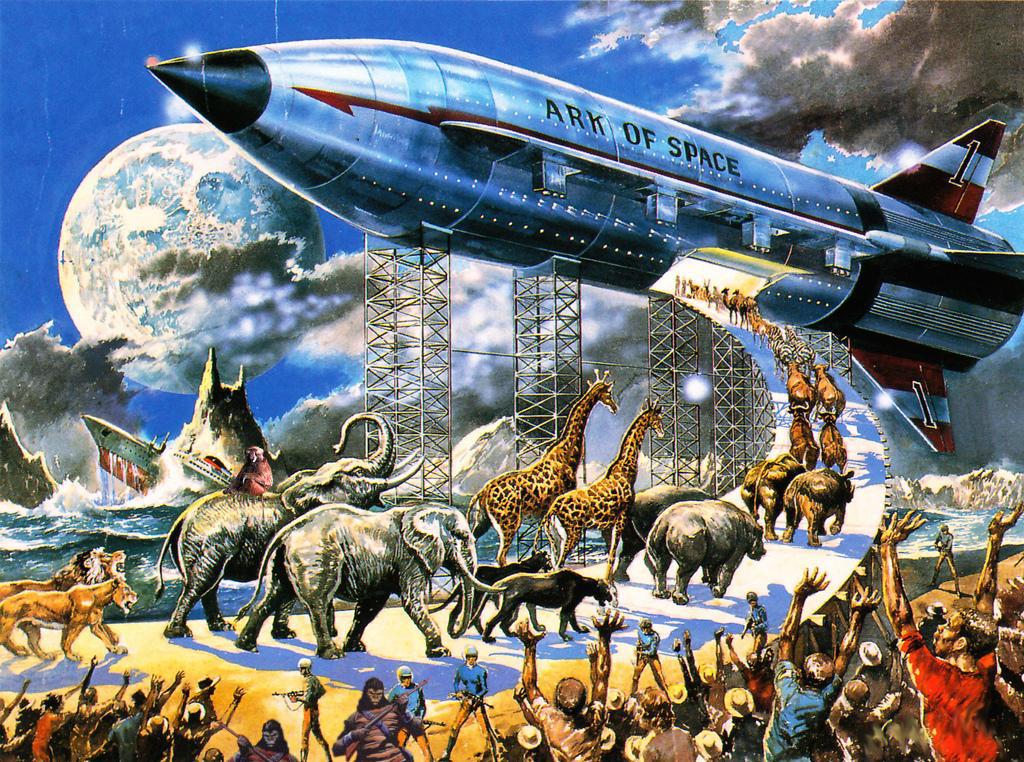 Caption: The Ark of Space by Shigeru Komatsuzaki (1968)