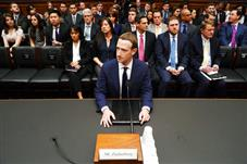 Caption: Facebook CEO Mark Zuckerberg testifies before House Energy and Commerce hearing on Capitol Hill, Credit: (c) AP Images