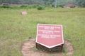 Murambi_hillside_small