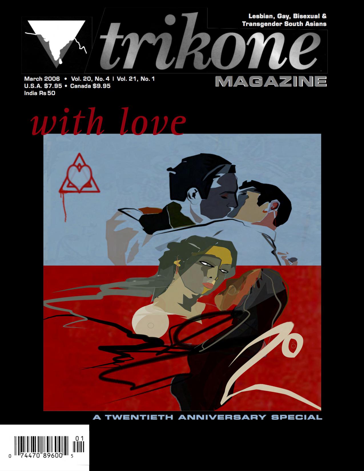 Trikone_cover_small