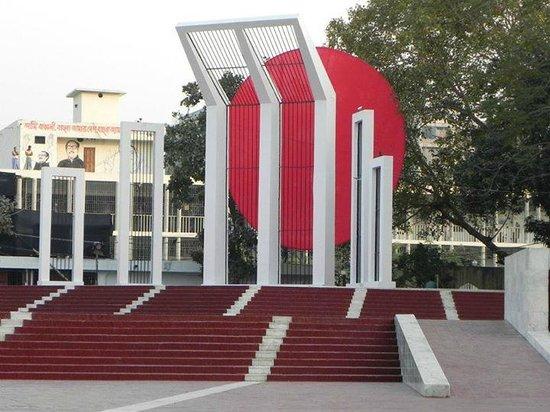 Caption: Memorial Shahid Minar in Dhaka, Credit: Photo courtesy of Trip Advisor