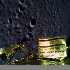 Caption: SpaceIL's Beresheet takes a selfie as it passes over the far side of the Moon., Credit: SpaceIL