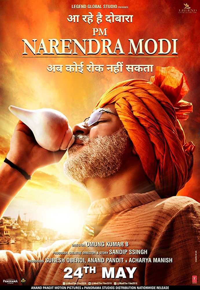 Caption: Modi film poster