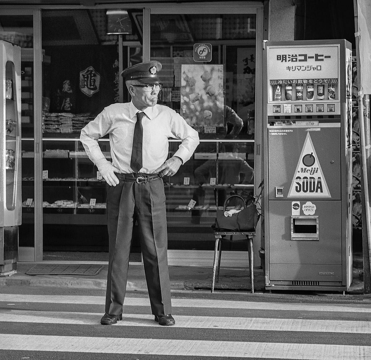"""Caption: """"Public Domain"""" Japan, Credit: Ken Bloom"""