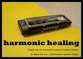 Harmonica_small