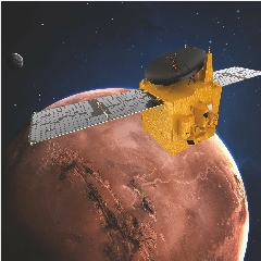 Caption: Artist concept of the UAE Hope spacecraft in orbit above Mars., Credit: UAE Space Agency